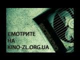 Дневники Вампира - 3 сезон (18 серия)