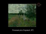 «Импрессионисты» с Тимом Марлоу — 2. Клод Моне / The Impressionists - 2. Claude Monet (1998/2002)