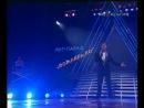 Фристайл ( Вадим Казаченко ) - Золушка